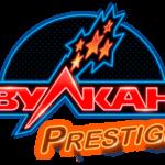 Онлайн-казино «Vulcan Prestige»