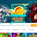 Aplay casino – обзор и отзывы гэмблеров 2020