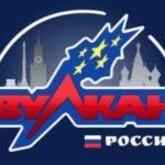 Игровые автоматы Вулкан Россия - лучший выбор азартных людей