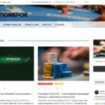 Можно ли заработать на онлайн-покере?