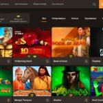 Выбираете онлайн-казино в Украине? Советуем Casinosol.com.ua